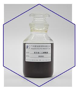 妥尔油二乙醇酰胺