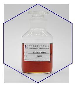 多功能型乳化剂