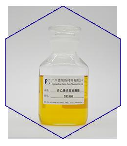 多乙烯多胺油酸酯