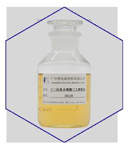 十二烷基苯磺酸三乙醇胺盐