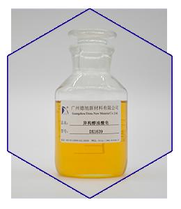 異構醇油酸皂
