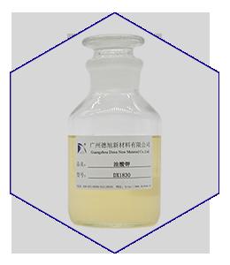 油酸钾、油酸钠