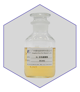 DL-异构硼酸酯