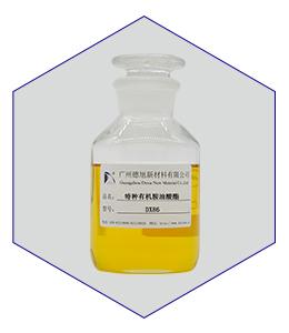 特种有机胺油酸酯